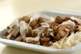 キノコの佃煮の作り方1