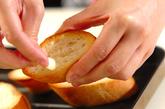 ガーリックパンの作り方1
