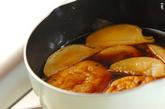 ひりょうずの炊き合わせの作り方1