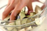 ナスのゴマ酢和えの作り方1