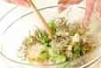 チリメンの甘酢和えの作り方1
