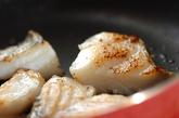 タラのハーブ焼きの作り方2