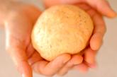 トマトフォカッチャの作り方3