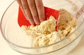 お好み焼きパンの作り方3