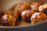 肉団子カレーの作り方2