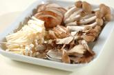 キノコの炊き込みご飯の作り方2