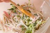 ゴボウのしゃきサラダの作り方2