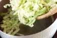 キャベツの明太マヨの作り方1