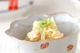 キャベツの明太マヨ