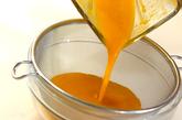濃厚カボチャのスープの作り方3