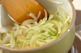 濃厚カボチャのスープの作り方1
