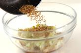 白菜のゴマ和えの作り方1