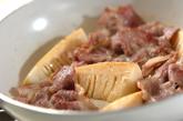 豚肉とタケノコのショウガ焼きの作り方1