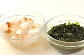 豆腐とワカメのみそ汁の下準備2