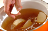 カブのショウガスープの作り方1