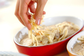 里芋とキノコのグラタンの作り方4