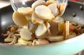 里芋とキノコのグラタンの作り方2