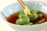 ソラ豆のだし汁漬けの作り方5