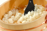 マグロのたたき丼の作り方1