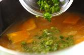 コロコロカボチャのみそ汁の作り方2