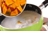 カボチャのココナッツ汁の作り方1