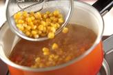 ささ身のコンソメスープの作り方1