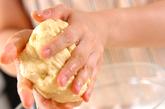 ひとくちチョコパンの作り方7