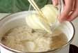 卵のトロトロ汁の作り方1