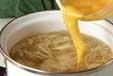 卵のトロトロ汁の作り方2