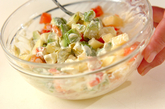 アボカドとエビのサラダ仕立ての作り方5