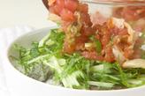 マグロのタルタル丼の作り方3