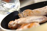 鶏のモッツァレラ巻きの作り方3