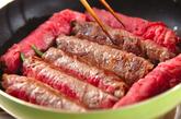 牛肉のお祝いロールの作り方4