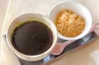 抹茶豆乳プリン