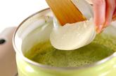 抹茶豆乳プリンの作り方2