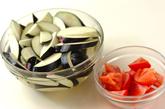 ナスとトマトのゴマ酢和えの下準備1