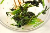 ホウレン草のナムルの作り方2