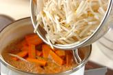 モヤシと練り物の煮物の作り方3