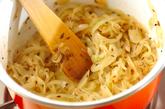 野菜の揚げ団子カレーの作り方2