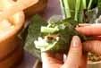 手巻きずしの作り方3