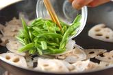 レンコンの山椒きんぴらの作り方2