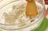 ナスとシメジのみそチーズおやきの作り方1