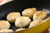 ナスとシメジのみそチーズおやきの作り方4