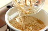 エノキの合わせみそ汁の作り方1