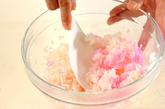 ぶたちゃんデコ巻き寿司の作り方1