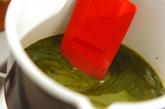 抹茶豆乳プリンの作り方1