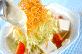 揚げそばのサラダの作り方1
