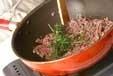 ホウレン草のフジッリの作り方2