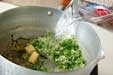 ネギの中華スープの作り方1