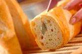 サンドイッチの作り方2